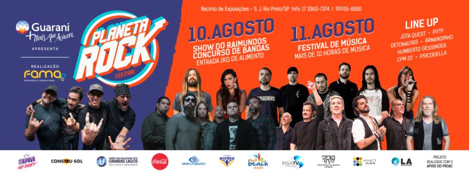 Planeta Rock 2018 - 7º edição